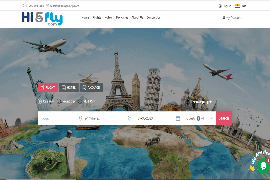 Travel website designers